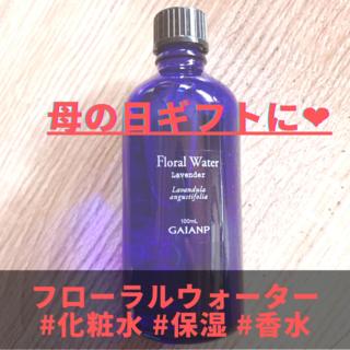 【新品・未開封】ガイア フロ-ラルウオ-タ- ラベンダー 100ml