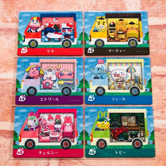 任天堂(ニンテンドウ)のどうぶつの森 amiiboカード サンリオ コンプリートセット エンタメ/ホビーのトレーディングカード(その他)の商品写真