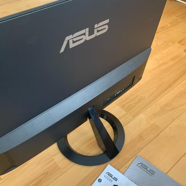 ASUS(エイスース)の専用 24インチ フルHD モニター 保証書付属 ASUS VZ249HR  スマホ/家電/カメラのPC/タブレット(ディスプレイ)の商品写真