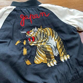 MARKEY'S - マーキーズ  虎刺繍 スカジャン 100センチ ブルゾン