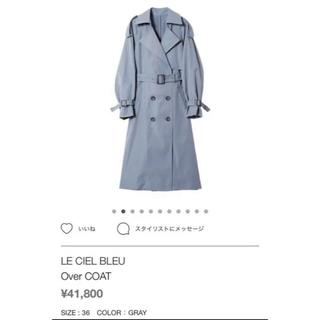 ルシェルブルー(LE CIEL BLEU)のルシェルブルー over coat トレンチコート(トレンチコート)