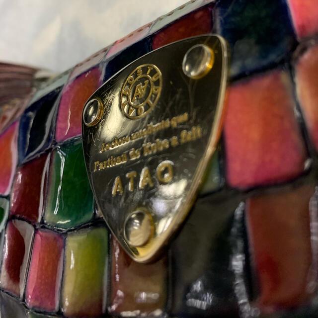 ATAO(アタオ)のひたる様専用⭐︎アタオ ATAO 長財布 シャルトルブルー レディースのファッション小物(財布)の商品写真