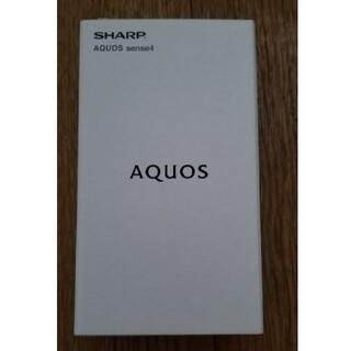 AQUOS - SHARP AQUOS sense 4 SH-M15 ブラック 新品未使用