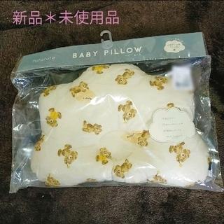 フタフタ(futafuta)のフタフタ futafuta フタくま 枕(枕)