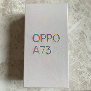 OPPO - 【新品未開封】OPPO A73 ダイナミックオレンジ