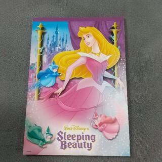 オーロラヒメ(オーロラ姫)のディズニー 眠れる森の美女 オーロラ姫 レターパッド(ノート/メモ帳/ふせん)