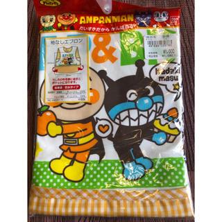 バンダイ(BANDAI)のアンパンマン  お食事エプロン(お食事エプロン)