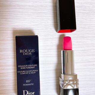 Christian Dior - ディオール ROUGE DIOR 657 ROMANTIC