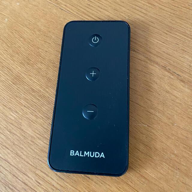 BALMUDA(バルミューダ)のバルミューダ サーキュレーター スマホ/家電/カメラの冷暖房/空調(サーキュレーター)の商品写真