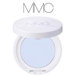 MiMC - 【MiMC】ミネラルイレイザーバームカラーズ ブルー