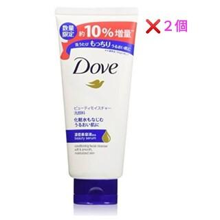 ユニリーバ(Unilever)の新品Dove 洗顔 ビューティーモイスチャー 数量限定 10%増量 もっちり(洗顔料)