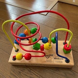 BorneLund - ボーネルンド ルーピング フリズル 知育玩具 おもちゃ