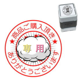 h&sy's専用(スケッチブック/用紙)