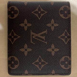 札入れ 二つ折り財布 マネークリップ スーマト財布 好きに