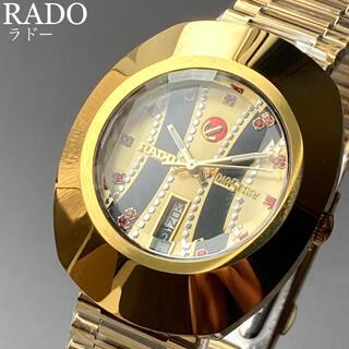 RADO - 動作良好★ラドー ダイアスター アンティーク 腕時計 1970年代 自動巻き