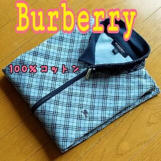 BURBERRY -  再値下げ★ Burberry★ 100%コットン