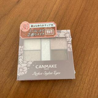 CANMAKE - キャンメイク パーフェクトスタイリストアイズ 24 メロウミルクティー