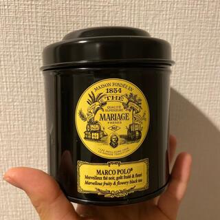 マリクレール(Marie Claire)のマリアジュティー(茶)