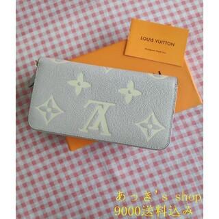 49♥さいふ♥財布 コインケース♥小銭入れ♥名刺入れ♥即購入OK♥