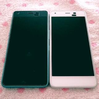キョウセラ(京セラ)の京セラ DIGNO J 704KC グリーン ホワイト 2台 セット(スマートフォン本体)