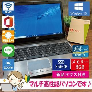 DELL - 【美品】初心者でも安心!新品SSD激速高性能パソコン♪8GB/Office付き!
