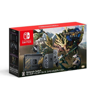 Nintendo Switch - 新品未使用 送料無料 モンスターハンターライズ スペシャルエディション