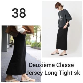DEUXIEME CLASSE - Deuxième Classe  Jersey Long Tight sk 38