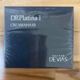 ドクターデヴィアス(ドクターデヴィアス)のDRデヴィアスプラチナクリームAHA 18Ⅱ(フェイスクリーム)