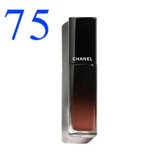 CHANEL - シャネル ルージュアリュールラック 75