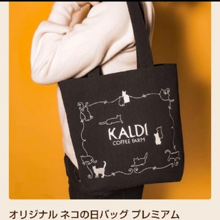 カルディ(KALDI)のカルディ ねこの日(トートバッグ)