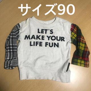 ブリーズ(BREEZE)のサイズ90   長袖(Tシャツ/カットソー)