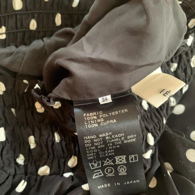IENA(イエナ)のイエナ ドットシャーリングイージーパンツ ブラック34 レディースのパンツ(カジュアルパンツ)の商品写真