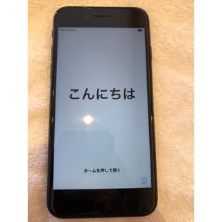 Apple - iPhone SE 第2世代 ホワイト 128GB 本体 SIMフリー SE2