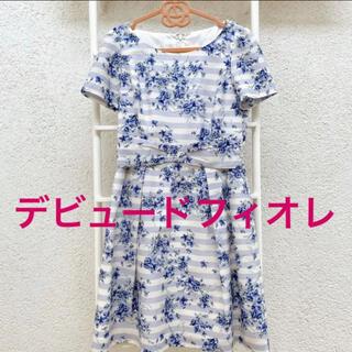 Debut de Fiore - 【美品】デビュードフィオレ☆花柄ブルーワンピース