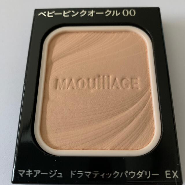 MAQuillAGE(マキアージュ)のマキアージュ ドラマティックパウダリーEX ベビーピンクオークル00 コスメ/美容のベースメイク/化粧品(ファンデーション)の商品写真