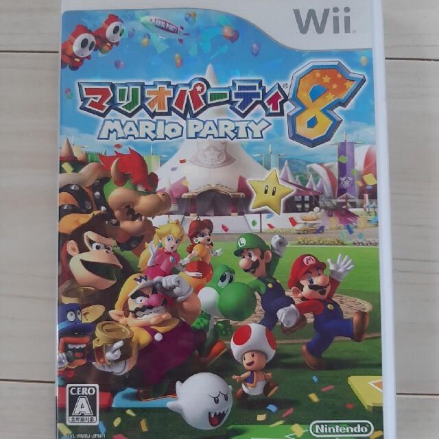 マリオパーティ8 Wii エンタメ/ホビーのゲームソフト/ゲーム機本体(その他)の商品写真