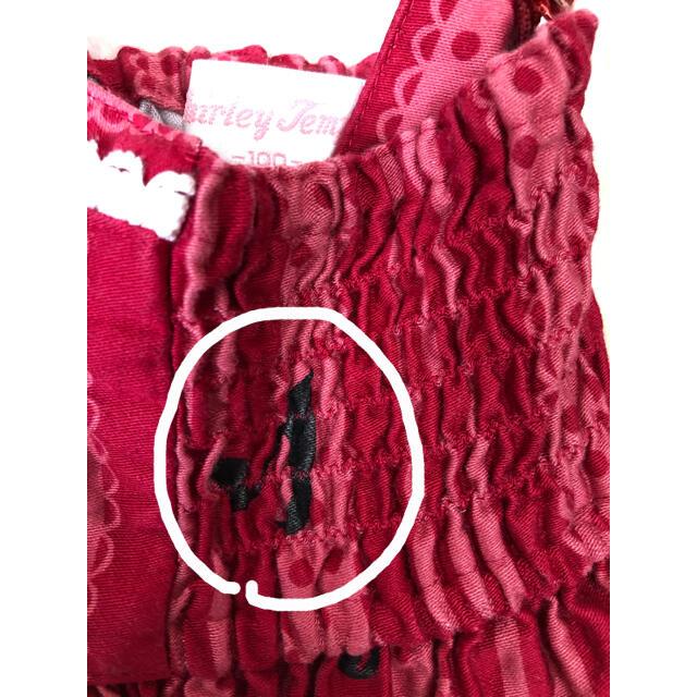 Shirley Temple(シャーリーテンプル)のシャーリーテンプル ジャンパースカート 100 キッズ/ベビー/マタニティのキッズ服女の子用(90cm~)(ワンピース)の商品写真