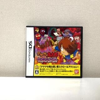 ニンテンドーDS - ゲゲゲの鬼太郎 妖怪大激戦 DS