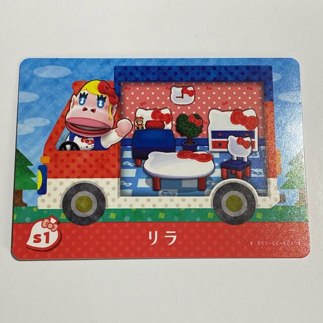 あつまれどうぶつの森 amiiboカード サンリオ キティ エンタメ/ホビーのゲームソフト/ゲーム機本体(その他)の商品写真