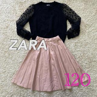 ザラ(ZARA)のZARA 上下セット 膝丈スカート シースルートップス(スカート)