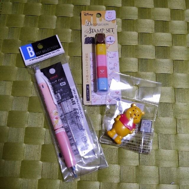 くまのプーさん(クマノプーサン)のプーさん 3色フリクションボールペン、デコレーションスタンプ、マグネット エンタメ/ホビーのおもちゃ/ぬいぐるみ(キャラクターグッズ)の商品写真