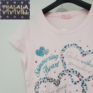 トゥララ(TRALALA)の【新品・タグ付】トゥララ ハート半袖Tシャツ ピンク ビジュー レディース 服(Tシャツ(半袖/袖なし))