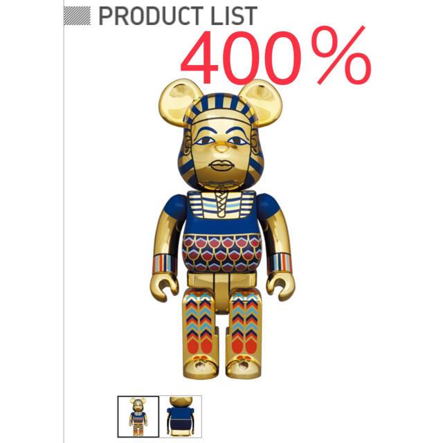 MEDICOM TOY(メディコムトイ)のBE@RBRICK ANCIENT EGYPT 400% エンタメ/ホビーのおもちゃ/ぬいぐるみ(キャラクターグッズ)の商品写真