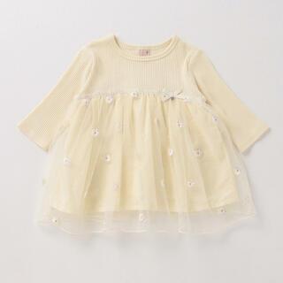 petit main - プティマイン.マーガレットチュールドッキングTシャツ.クリーム.90
