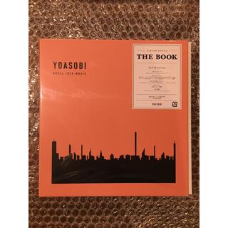 ソニー(SONY)のヨアソビ YOASOBI  THE BOOK [新品未開封品](CDブック)