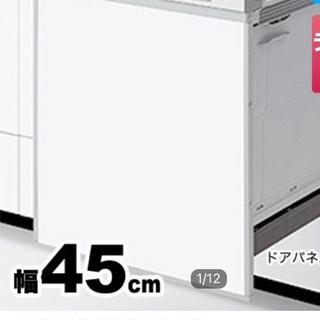 Panasonic - Panasonic ビルトイン食洗機 np-45md8s 未開封品 保証有