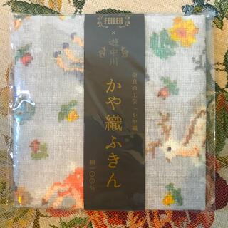フェイラー(FEILER)のフェイラー 中川政七 HEIDE柄 かや織ふきん(日用品/生活雑貨)
