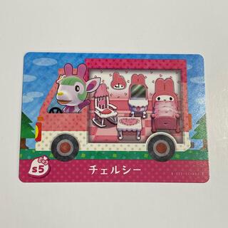 Nintendo Switch - 任天堂 どうぶつの森 アミーボカード サンリオコラボ マイメロディ マイメロ