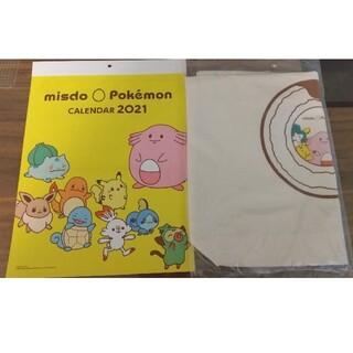 ポケモン(ポケモン)のポケモン エコバッグ カレンダー ミスド 2021福袋(キャラクターグッズ)