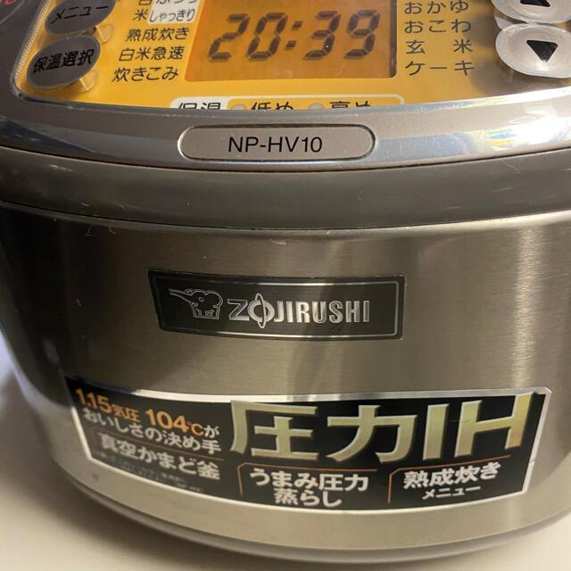 象印(ゾウジルシ)の炊飯器 象印 圧力IH スマホ/家電/カメラの調理家電(炊飯器)の商品写真
